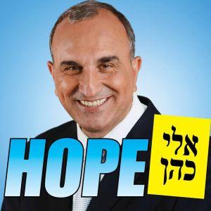 eli_cohen_hope