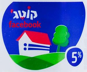 facebook-cottage