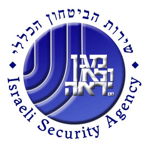 480px-Shabak-logo-001